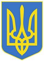 Міністерство молоді та спорту України