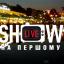 Новости регби: Представники РК «КРЕДО-63» (Одеса) стали гостями програми «LIVE Show» (ВІДЕО)