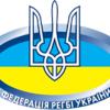 Новости регби: Историческая победа сборной Украины!!!
