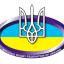 Новости регби:  В Суперлиге чемпионата Украины по регби -15 сыграют 6 команд