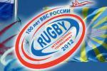 Новости регби: Сегодня сборная Украины сыграет c Россией