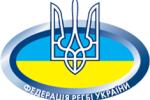 Новости регби: В Днепропетровской области стартует чемпионат по регби-5